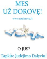 banner_uzdorove